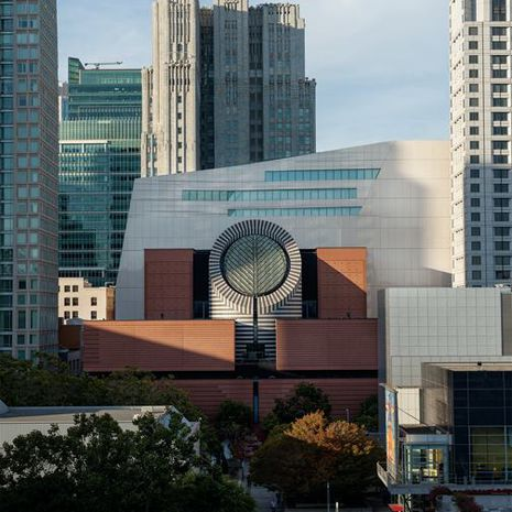 Travel picture of San Francisco Museum of Modern Art