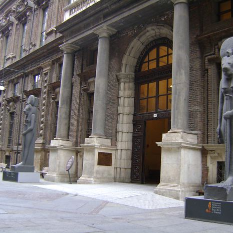 Travel picture of Egyptian Museum