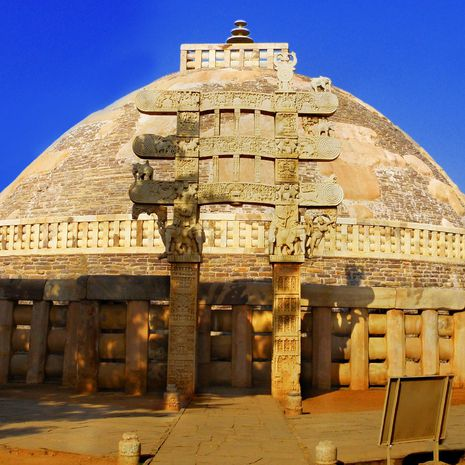 Travel picture of Sanchi Stupa
